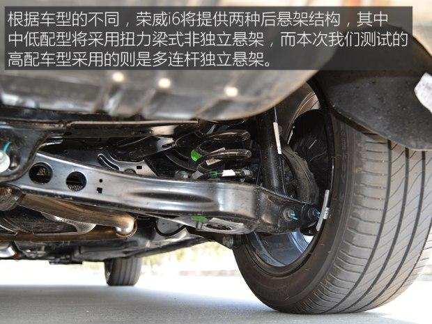 首推中低配汽车上汽荣威i6v汽车车型_手册_腾讯网本田crv的开车视频讲解图片