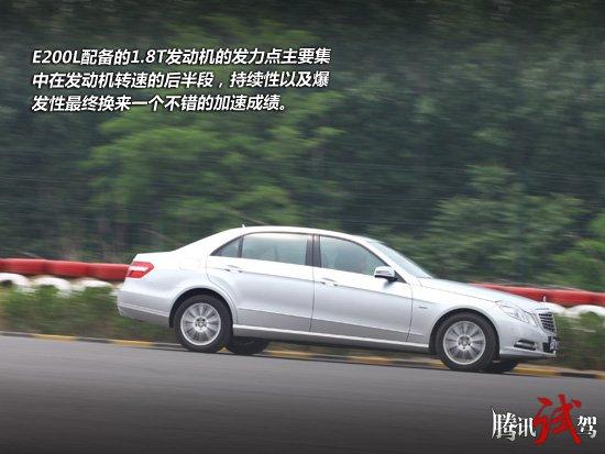 溯本清源舞长袖 腾讯试驾北京奔驰E200L