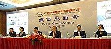 广汽集团将实现A股IPO 广汽三菱9月底成立