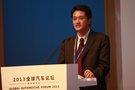 吴德培:汽车零部件企业需要出现一个华为