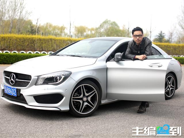 腾讯网许鑫体验奔驰CLA 纯粹小钢炮