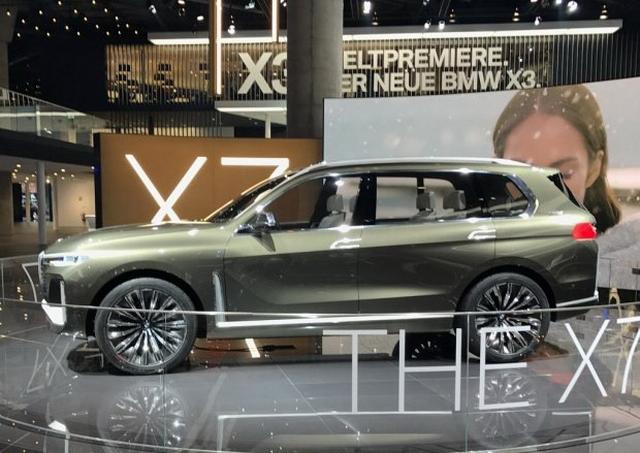 宝马X7概念车首发 法兰克福车展亮相