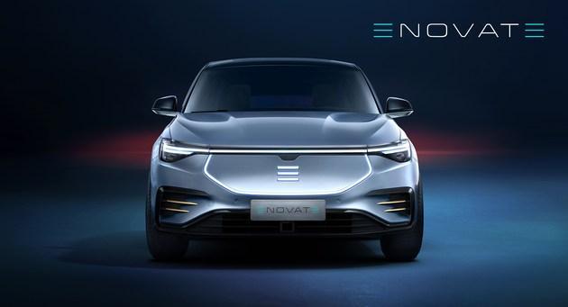 ENOVATE首款SUV官圖正式發布 先鋒美學設計