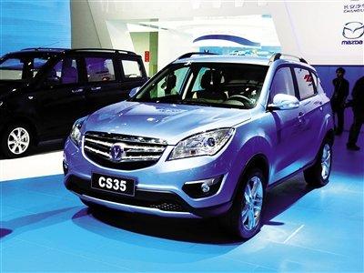 长安汽车首款SUV将搭载1.6L和1.5T发动机图片