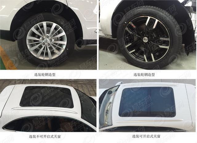 搭载1.8T发念头 众泰SR9新动力车型曝光