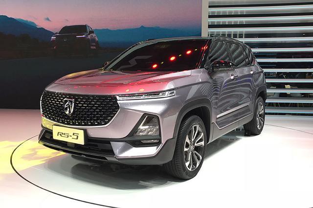 2018广州车展腾讯探营:宝骏RS-5紧凑级SUV
