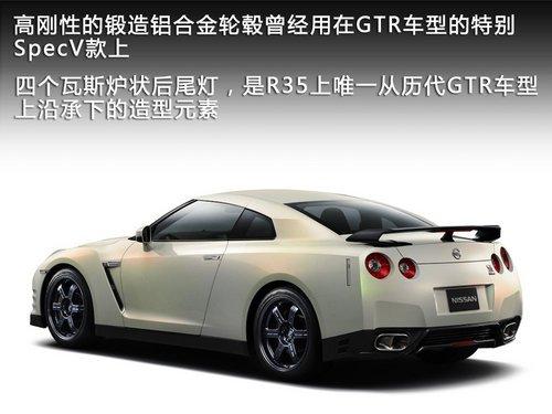 日产GTR将推2012奢华定制版 战神全解析