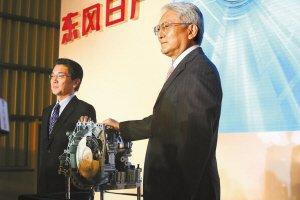 全新CVT变速箱 日产新阳光车展将全球首发