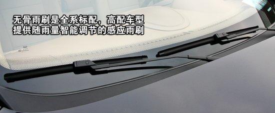腾讯静态评测华泰宝利格 外观豪华配置高
