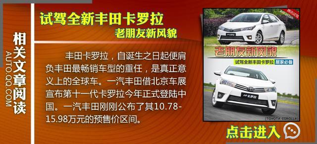 四款15万元合资三厢车推荐 低调实用主义