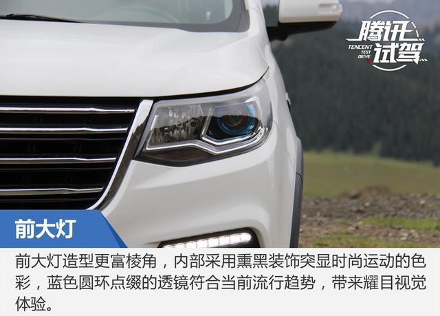 披上动感的外衣 试驾东风风行SX6 1.6L CVT