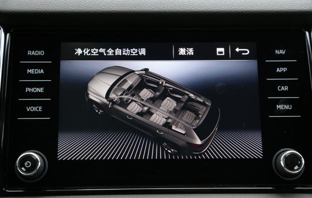 柯迪亚克购车手册 推荐TSI3307座豪华版
