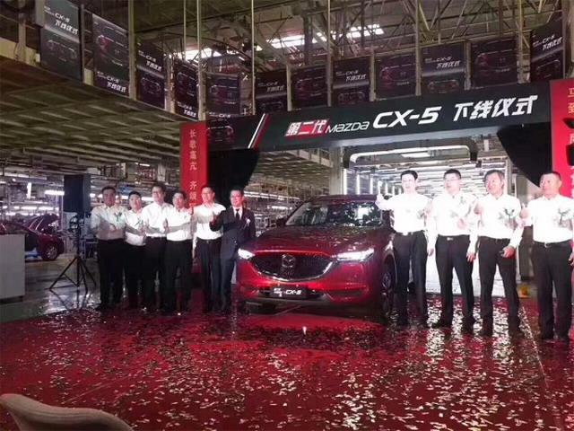 "SUV界的新""颜霸""  马自达新CX-5正式下线"