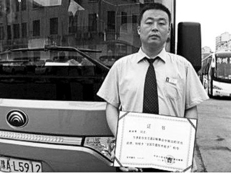 老司机传授开车经:怎么能比别人省油20%