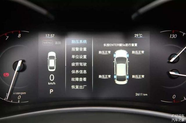 买车时要注意 这几个配置不能省 它们是你安全驾驶的保障