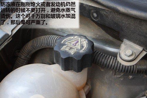 详细解读 汽车所用的各种油液都有哪些