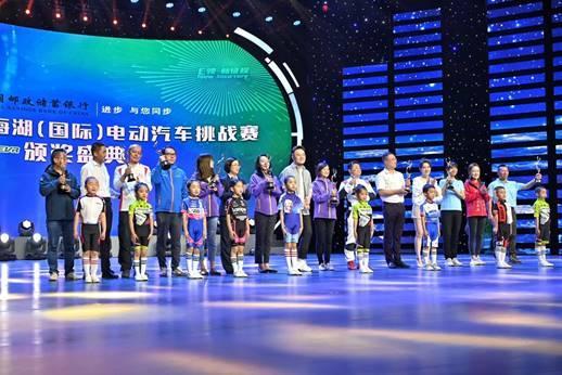 第七届环青海湖(国际)电动汽车挑战赛完美收官