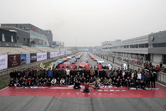 2014中国极速赛车节(北京站)圆满举办