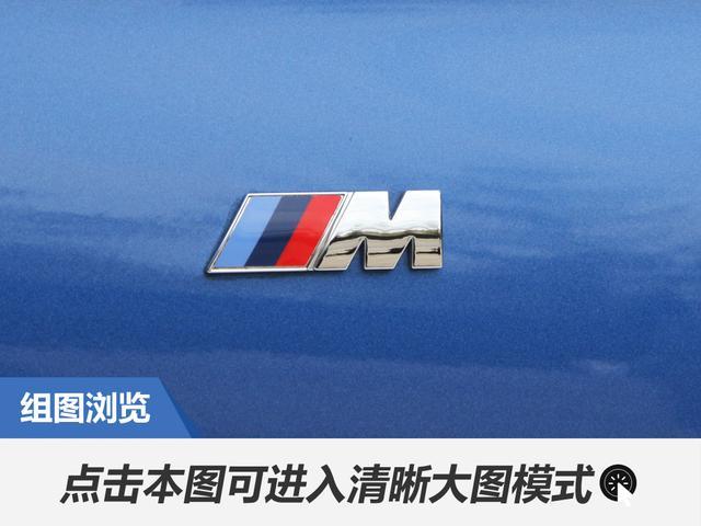 腾讯试驾华晨宝马2017款3系 仍然是标杆