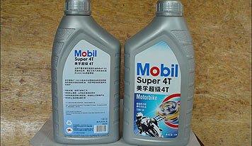 汽车机油知识大全 保护汽车发动机不可忽视