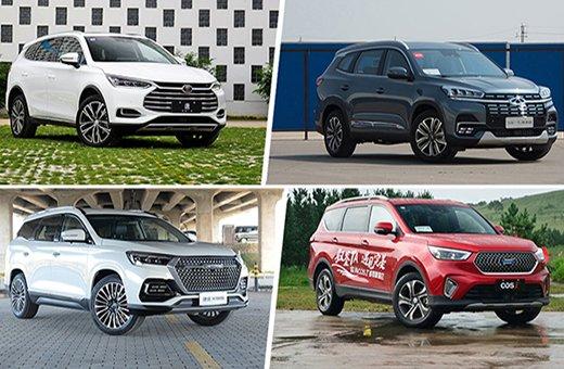 价格实惠空间大 4款自主品牌中型SUV导购