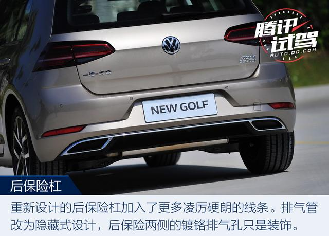 依旧是标杆 试驾一汽-大众新款高尔夫