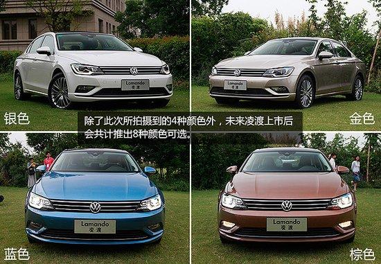 上海大众凌渡的外观实拍 上市将提供8种颜色可选