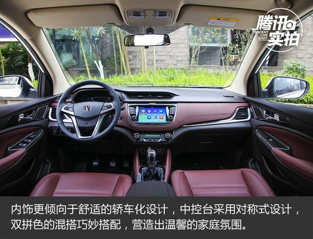自主MPV新选择 抢先实拍长安凌轩1.6L手动型