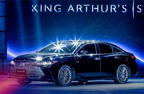 一汽丰田Avalon亚洲龙首发 明年三月上市