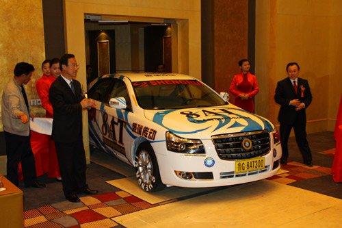 明年正式投产 国内首家8AT变速箱北京发布