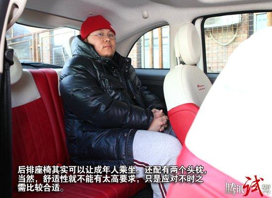 腾讯汽车评测菲亚特500 又见文艺复兴