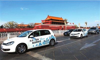 本月至8月初 北京电动车车队免费送游客