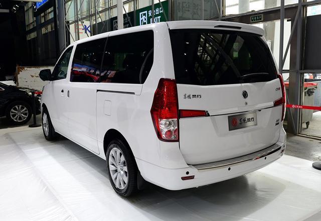 东风风行CM7 2.0T车型上市 15.39万元起