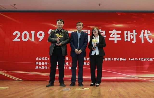2019第二届房车时代峰会暨中国房车20年荣耀盛典成功举办