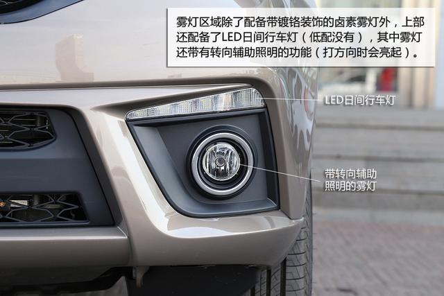 [新车实拍]2016款瑞虎3实拍 新内饰大不同