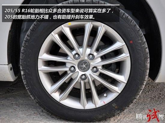 腾讯赛道体验江淮和悦Sports 变化在内部