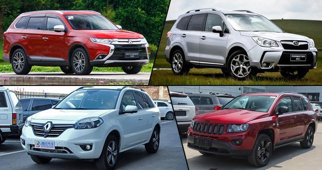 四款进口紧凑型城市SUV推荐 性价比不输合资
