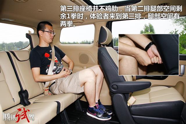 试驾进口起亚全新嘉华 mpv阵营有力竞争者 高清图片