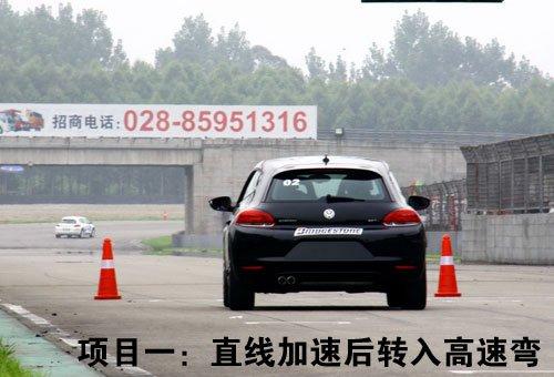 """大众进口汽车""""尚酷训练营""""成都站收官"""