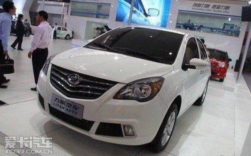 广州车展正式发布 力帆新车正式定名530