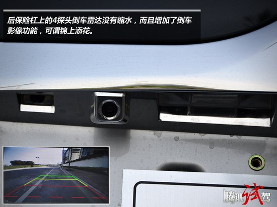 新增的行李架让和悦rs的跨界味道更加浓郁,虽为mpv车型,不高清图片
