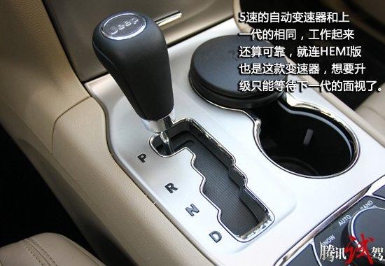 再踏征程 腾讯试驾Jeep新大切诺基3.6
