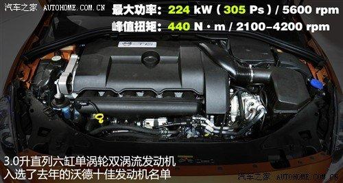 有点精力过剩 测试2011款沃尔沃S60 T6 -1