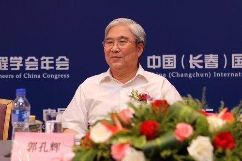 郭孔辉:中国汽车企业不能单纯依赖外方