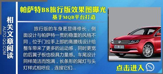 [海外车讯]大众推出高尔夫GTI特别版车型