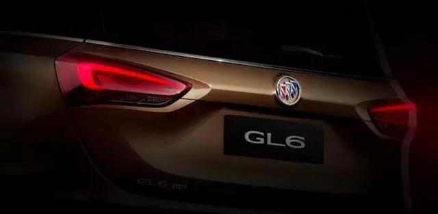 别克全新GL6预告图发布 或11月上市