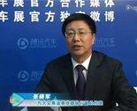 专访一汽大众奥迪事业部执行副总经理张晓军