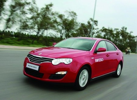 荣威550用车成本调查:月均花费2125元