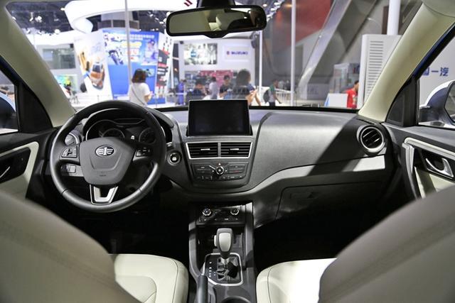 奔腾X40将于明年3月上市 定位小型SUV