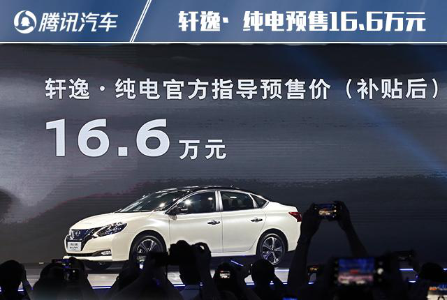 纯电续航再提升 值得等待的4款国产新能源车